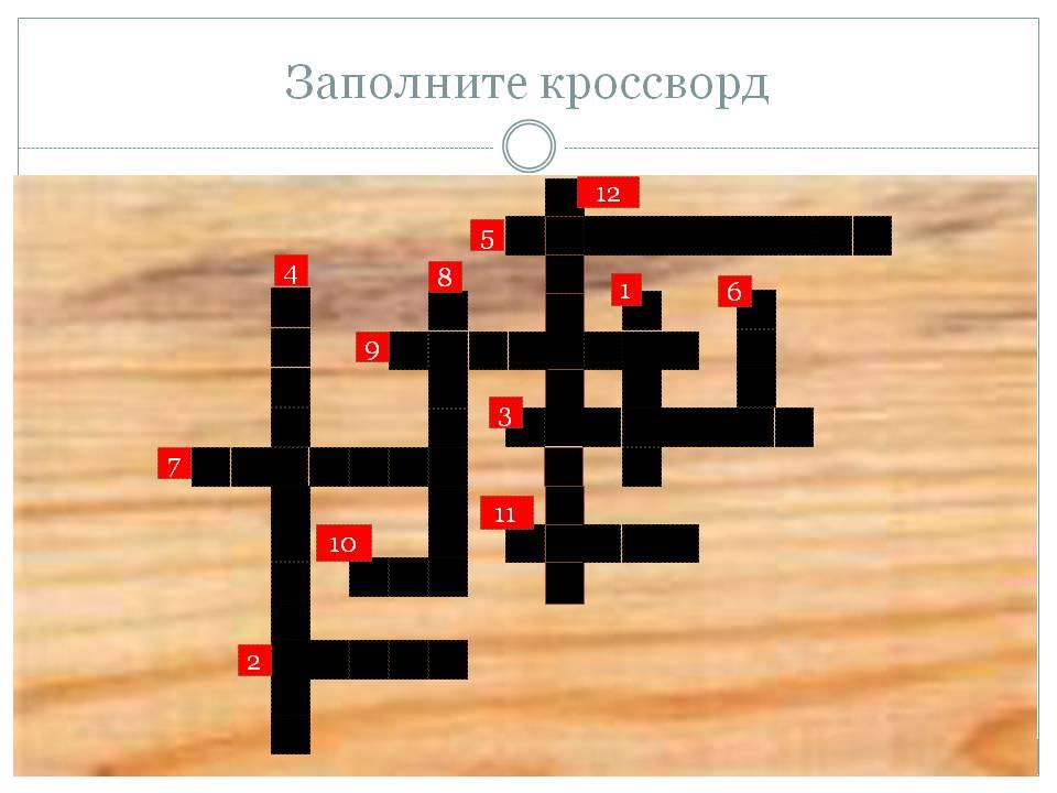 hello_html_m6f14dd04.jpg