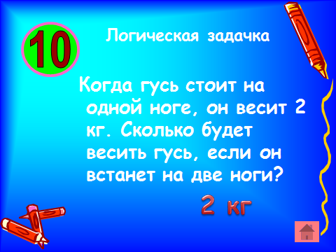hello_html_29a4e7a9.png