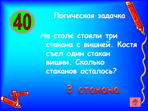 hello_html_m355ea7d5.png