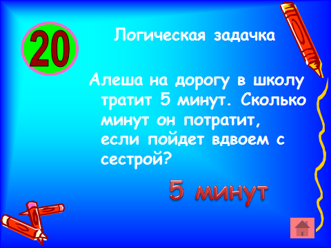 hello_html_m6020d9e7.png