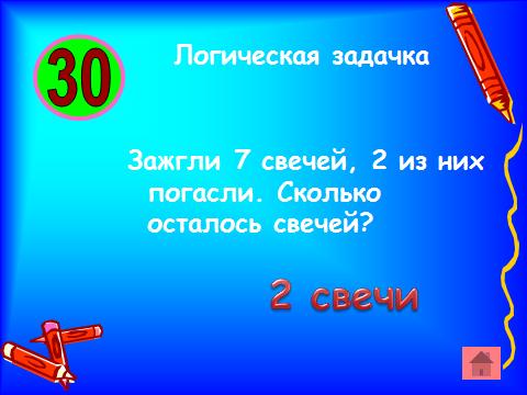 hello_html_m6e1ab921.png