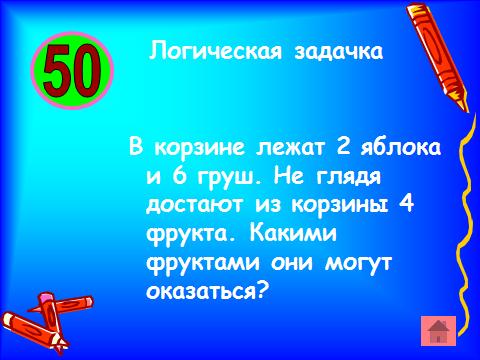 hello_html_me3983b8.png