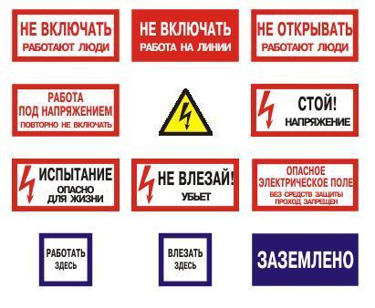 http://ekb.openrussia.ru/users/233/23380/pics/it_23380_87919.jpg?811