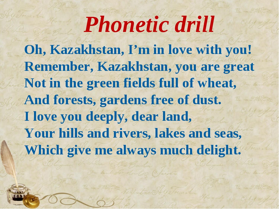 Phonetic drill Oh, Kazakhstan, I'm in love with you! Remember, Kazakhstan, yo...
