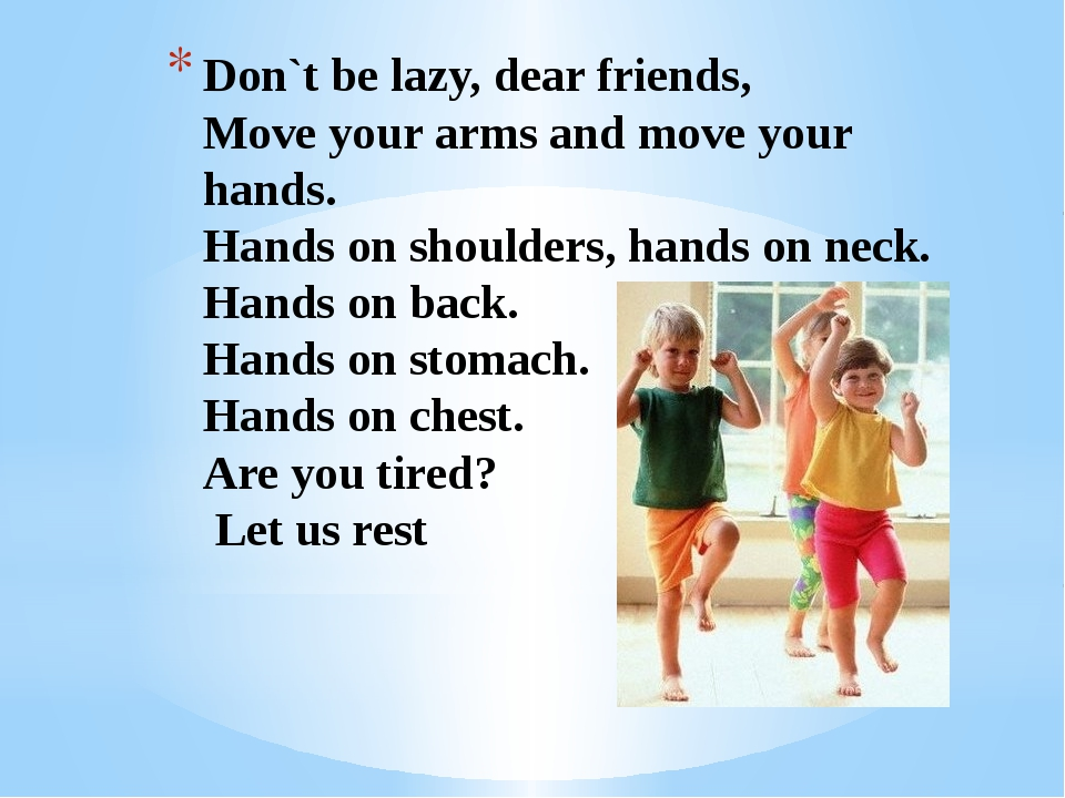 Don`t be lazy, dear friends, Move your arms and move your hands. Hands on sho...
