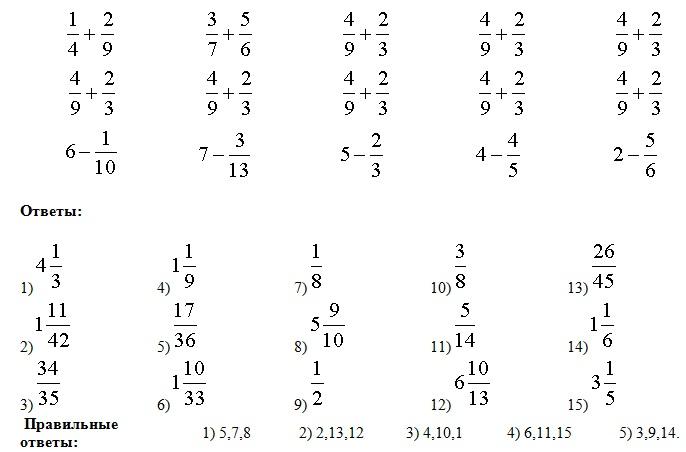 решебник примеров 6 класса