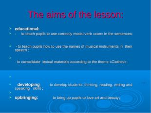 The aims of the lesson: educational: - to teach pupils to use correctly modal