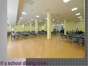 It`s school dining room