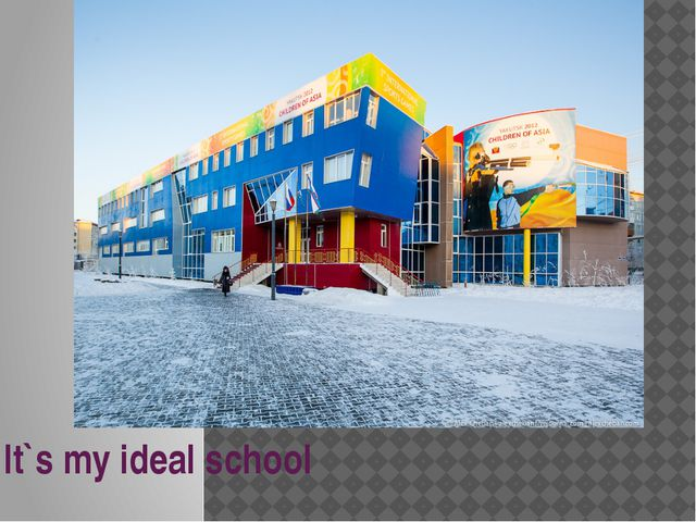 It`s my ideal school