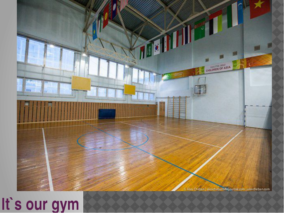 It`s our gym