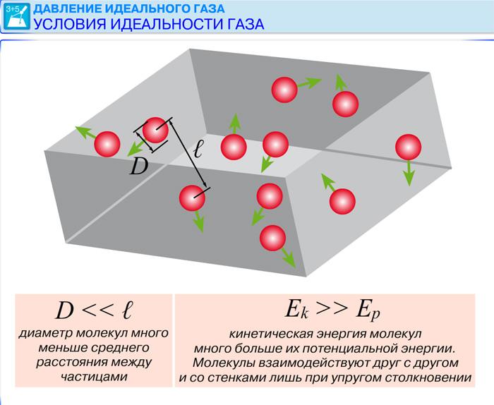hello_html_387503b2.jpg