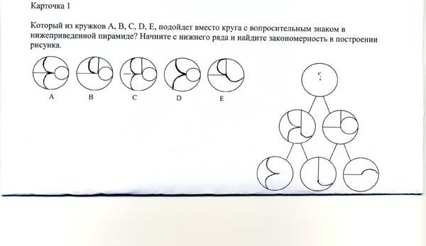 C:\Мои документы\Мои рисунки\img119.jpg