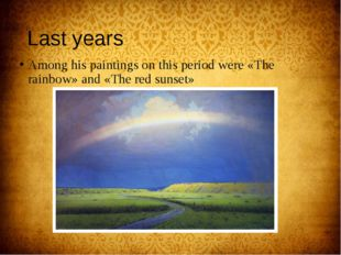 Last years Among his paintings on this period were «The rainbow» and «The red