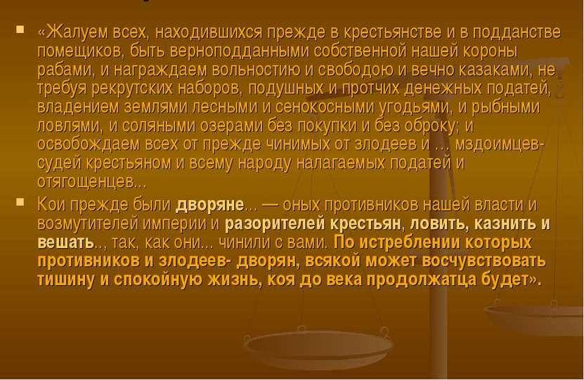 Биология 8 класс лабораторные работы пугачова н.и