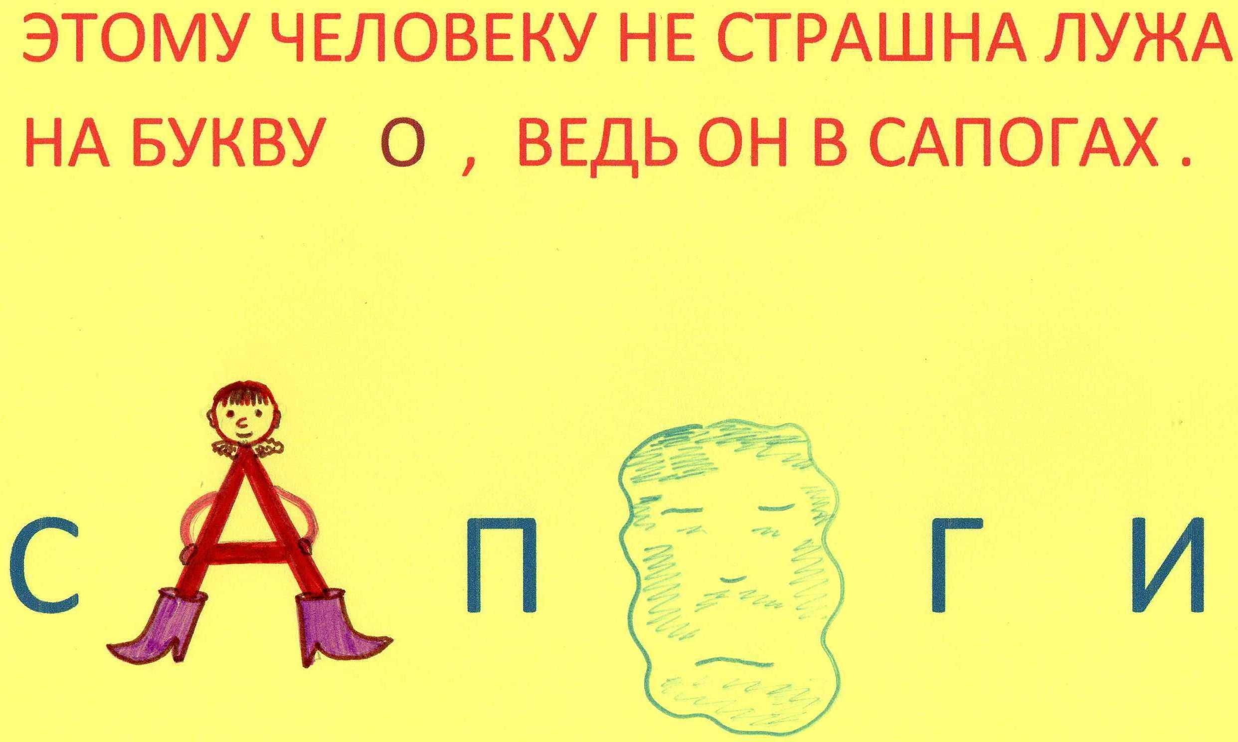 hello_html_m4e8e83b1.jpg