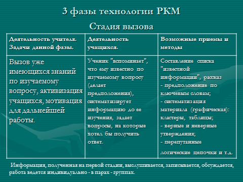 hello_html_m7a3e4301.png