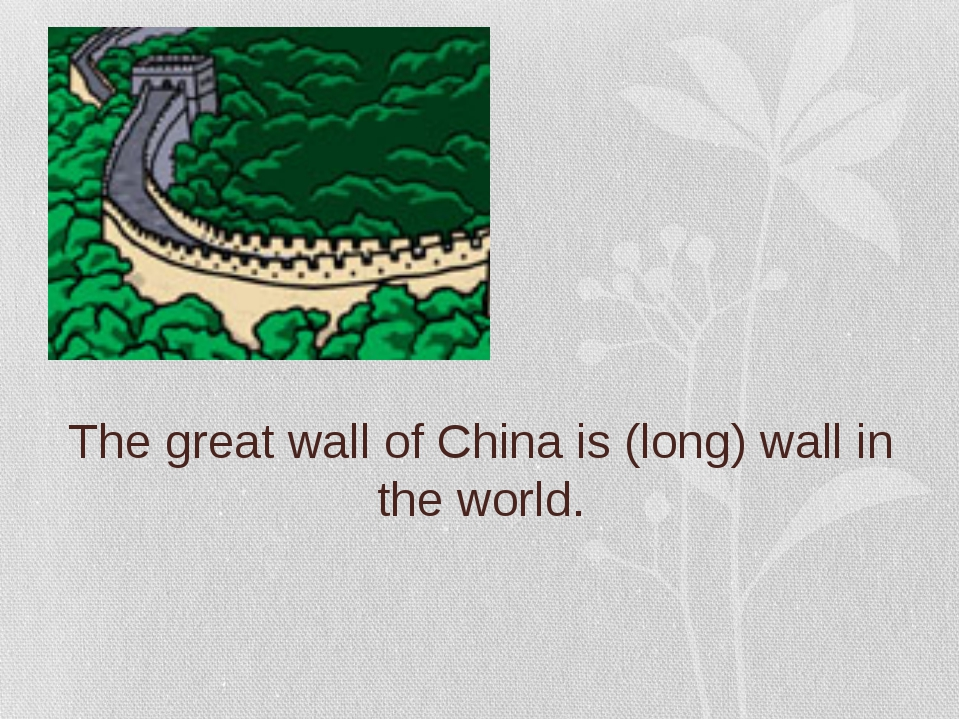 The great wall of China is (long) wall in the world.