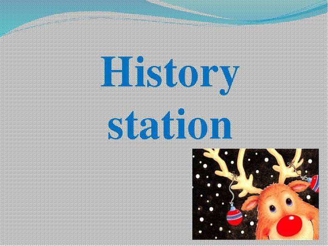 History station