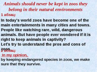 Animals should never be kept in zoos they belong in their natural environment