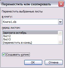 hello_html_311ccba2.png