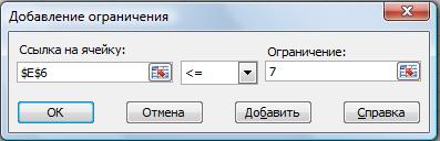 hello_html_453e9a12.png