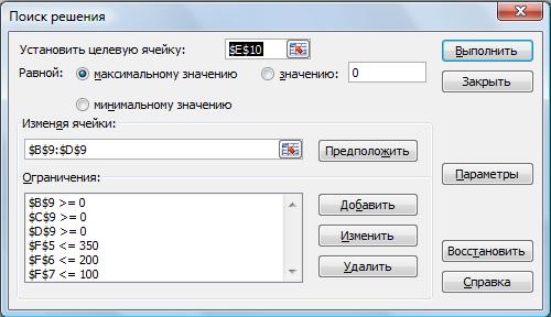 hello_html_4d8a565d.png
