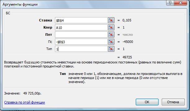 hello_html_5d5319e0.png
