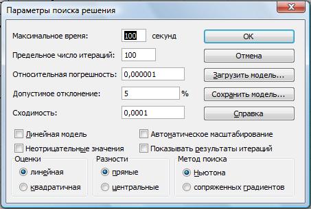 hello_html_7de0a250.png