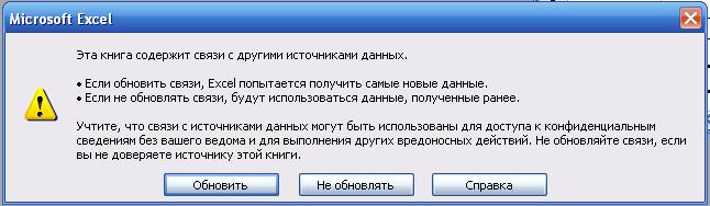 hello_html_m16cc259.png
