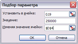 hello_html_m2f8c2e09.png