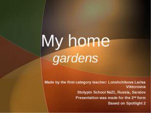 My home gardens Made by the first category teacher: Lonshchikova Larisa Vikto