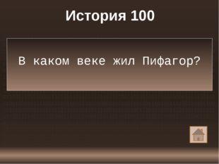 Задачи 100 Найдите x: 1011011011101101111001101011001110101000111011011011011