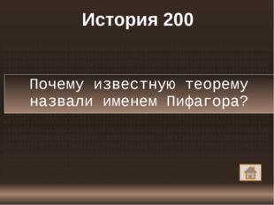 Задачи 200 Найдите x: 1011011011101101111001101011001110101000111011011011011
