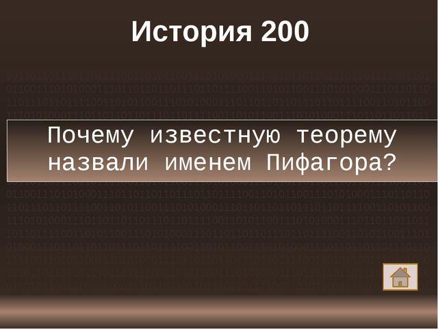 Задачи 200 Найдите x: 1011011011101101111001101011001110101000111011011011011...