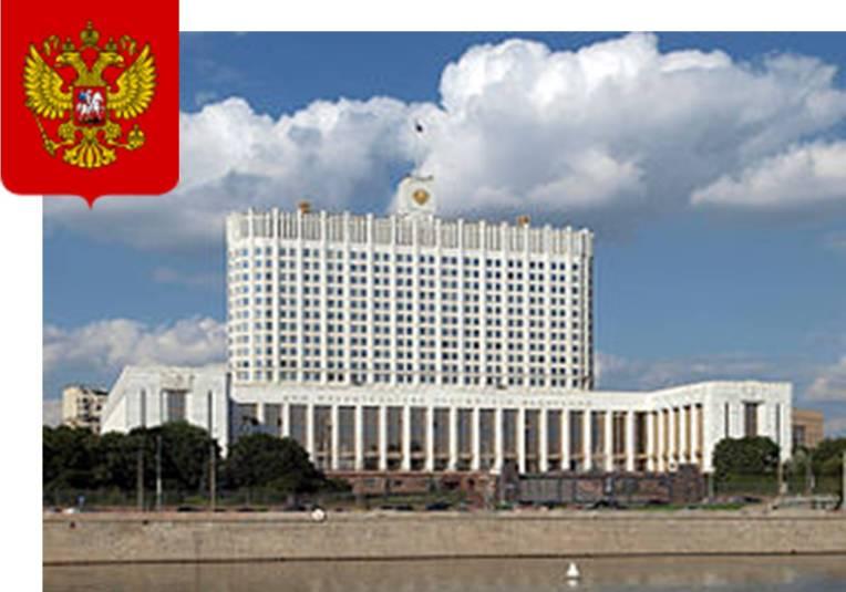 http://diplom1.ru/wp-content/uploads/2012/12/konkurs-ministerstva-obrazovanija-i-nauki-dlja_4.jpg