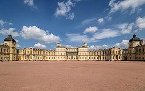 Gatchina Palace, Southern facade.jpg