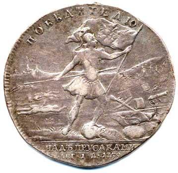 http://statehistory.ru/img_lib2/2013/06/1370447922_589b.jpg