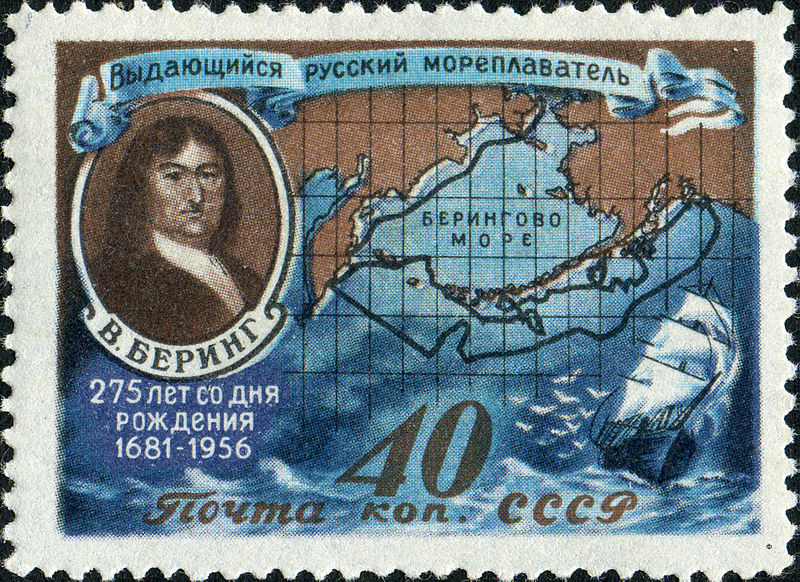 https://upload.wikimedia.org/wikipedia/commons/thumb/9/98/The_Soviet_Union_1957_CPA_1977_stamp_%28Vitus_Bering_and_Map_of_his_Explorations%29.jpg/800px-The_Soviet_Union_1957_CPA_1977_stamp_%28Vitus_Bering_and_Map_of_his_Explorations%29.jpg