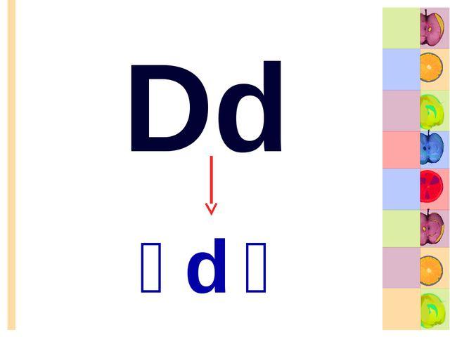 Dd [d]