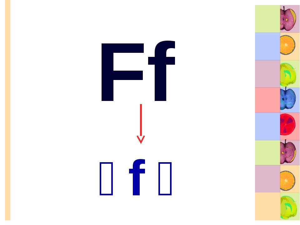 Ff [f]