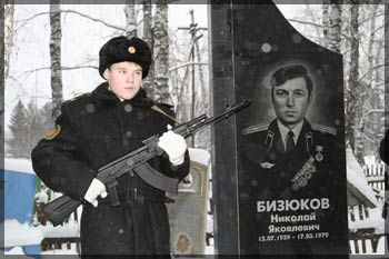 http://newslab.ru/images/news/207133-1.jpg