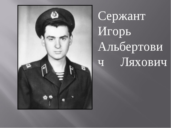 http://fs00.infourok.ru/images/doc/225/28431/1/img8.jpg