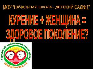 Выполнила: Родниченко Екатерина ученица 4 класса Руководитель: Будашинова Све