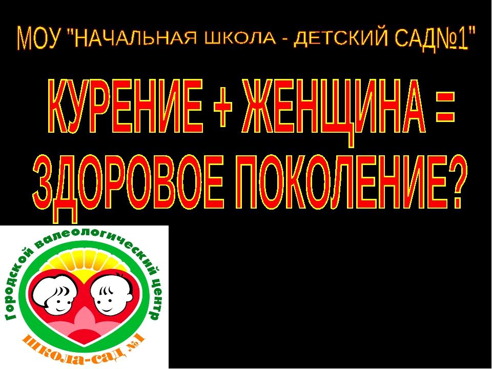 Выполнила: Родниченко Екатерина ученица 4 класса Руководитель: Будашинова Све...