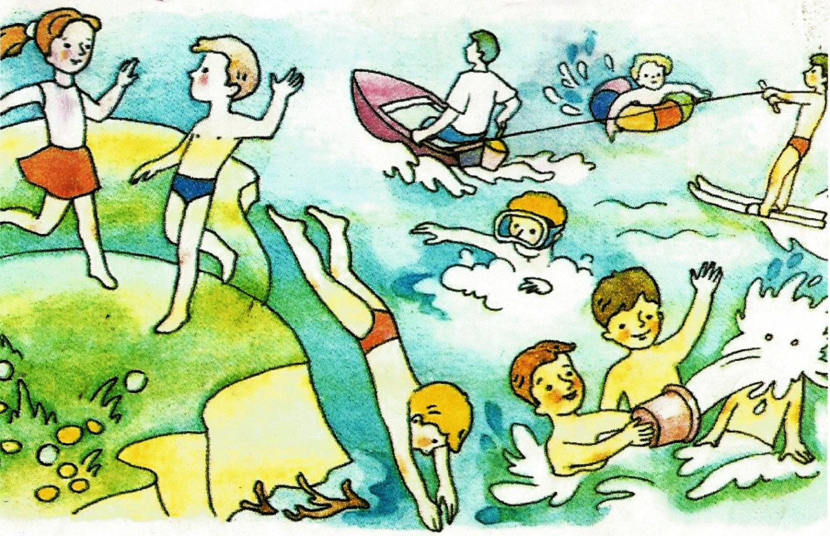 D:\Сканы\На воде.jpg