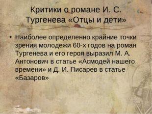 Критики о романе И. С. Тургенева «Отцы и дети» Наиболее определенно крайние т