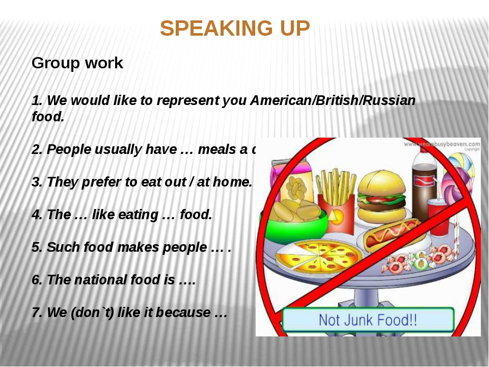 SPEAKING UP Group work 1. We would like to represent you American/British/Rus...