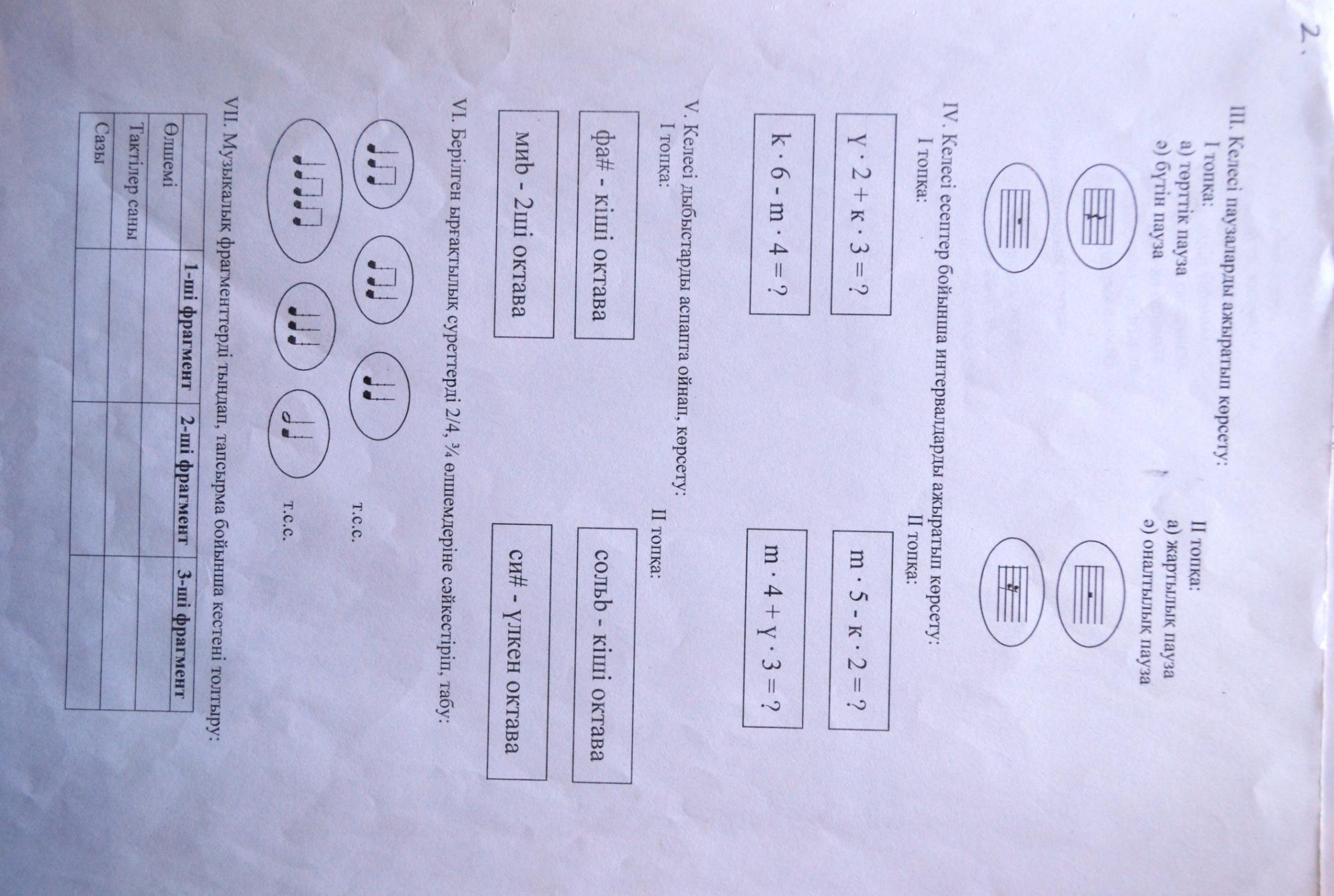 DSC_0495 (5).jpg