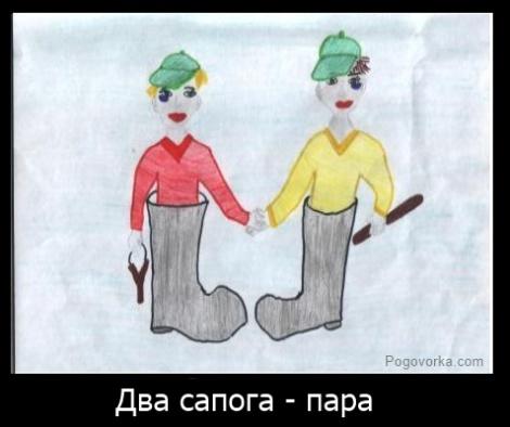 http://pogovorka.com/wp-content/uploads/180.jpg