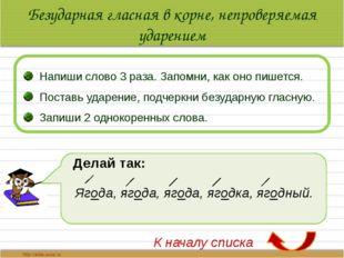Правописание безударных падежных окончаний имён прилагательных Выпиши прилага